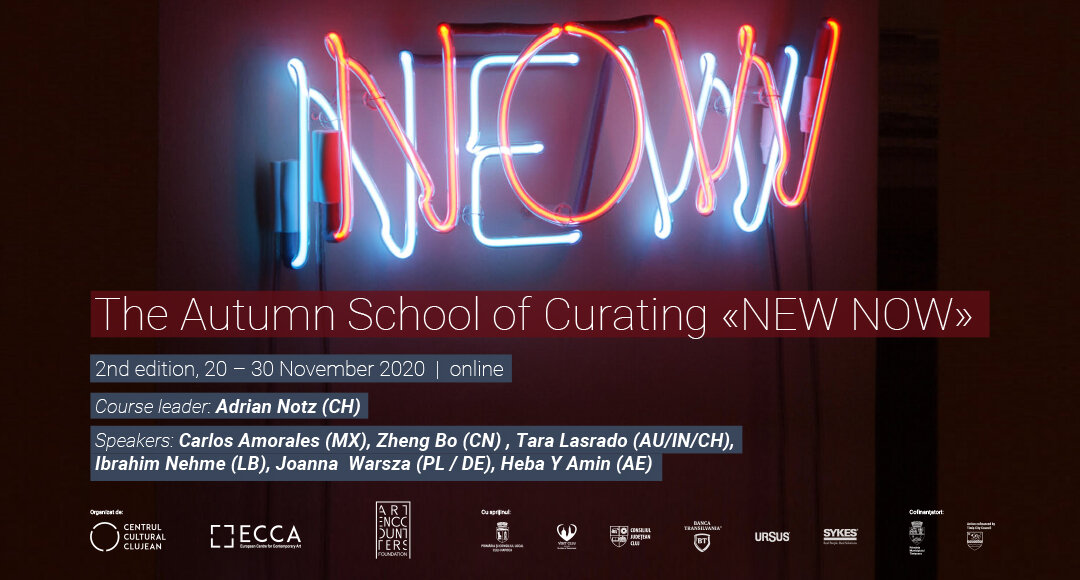 «NEW NOW»:The  Autumn School of Curating returns with a second edition, online (20-30 November 2020)